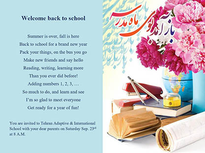 first day of school ceremony