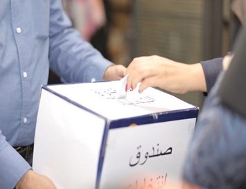 Election of parents and teachers association