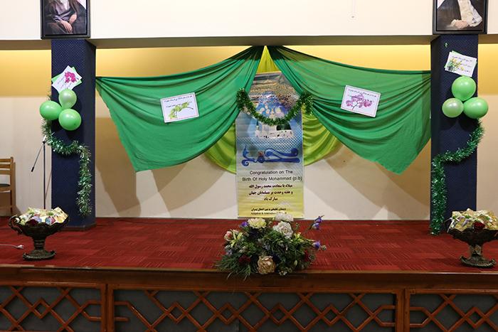 Mawlid an-Nabawi celebrations