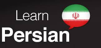 Learning Farsi