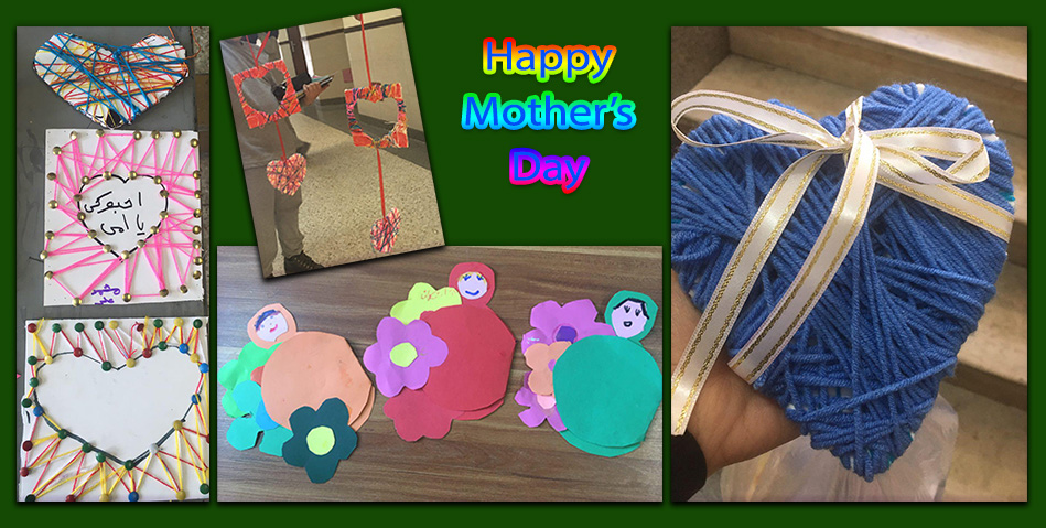 Happy Mother's Day(student project)